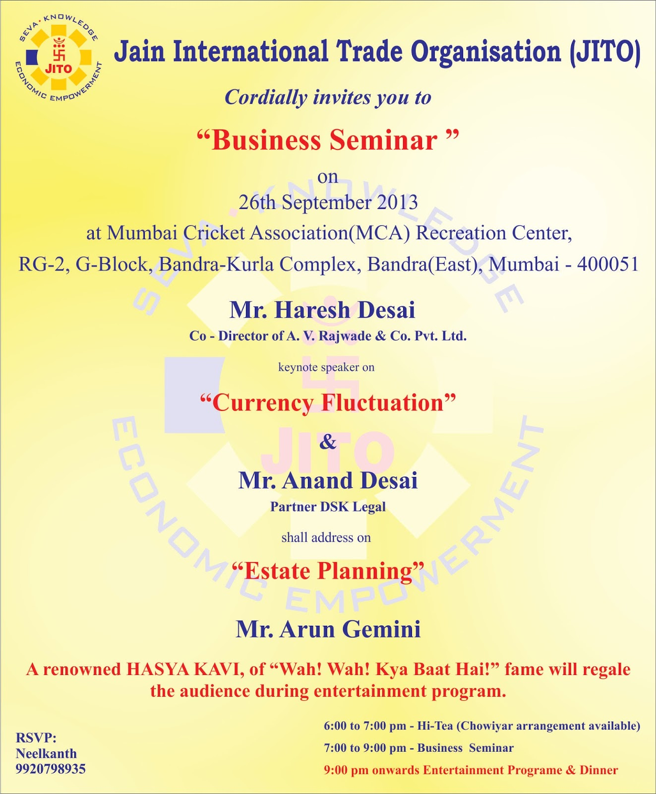 seminar invitation card sample