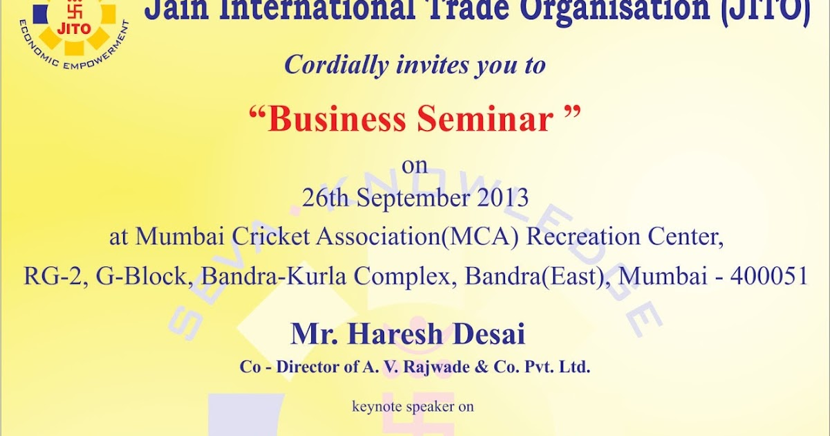 JITO Business Seminar Business Seminar Invitation Card