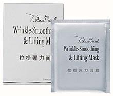 ماسك أبيض لشد الوجه ، وإزالة التجاعيد ، وتغذية الجلد وأرواؤه