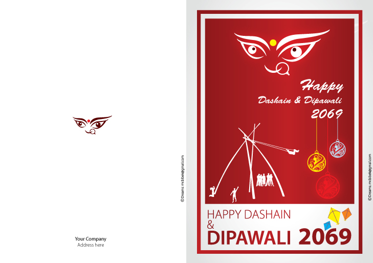 Bibek dashain dipawali tihar greetings card you can personalize any of our cards to be any type of card youd like m4hsunfo Gallery