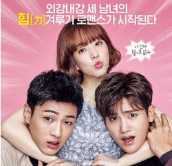 Tonton Drama Korea