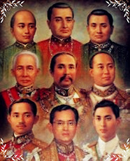 We Love Chakri Dynasty