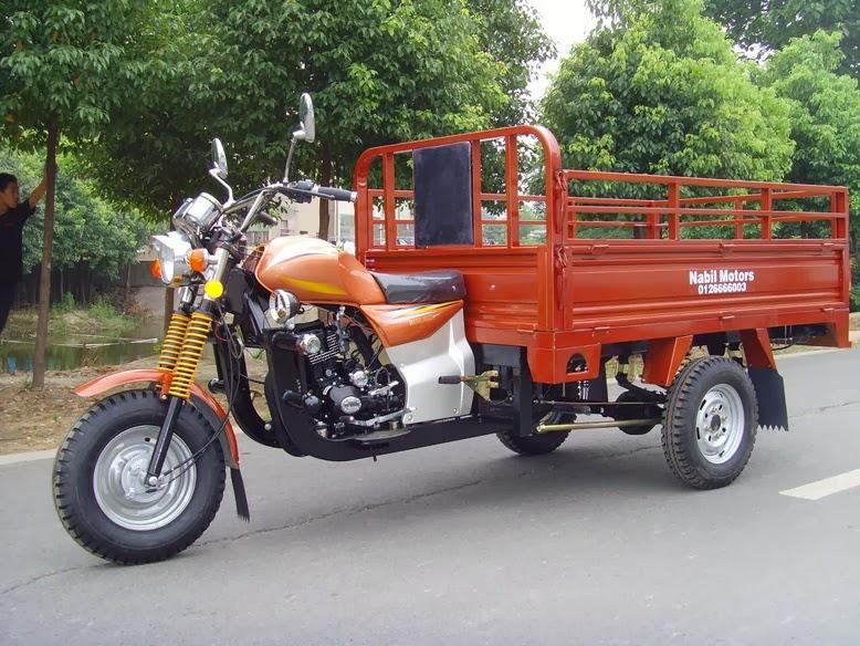 ننشر قانون ترخيص الدراجات البخارية