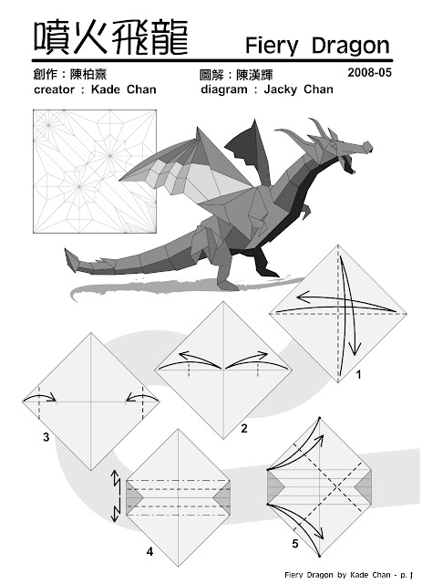 Fiery Dragon Instructions   Videos   Diagrams  -                        Origami Dragon Instructions Advanced