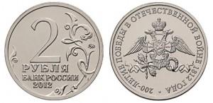 Список памятных монет альбом для марок третьего рейха