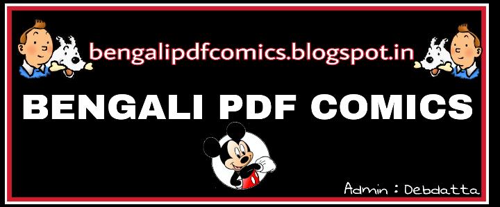 BENGALI PDF COMICS