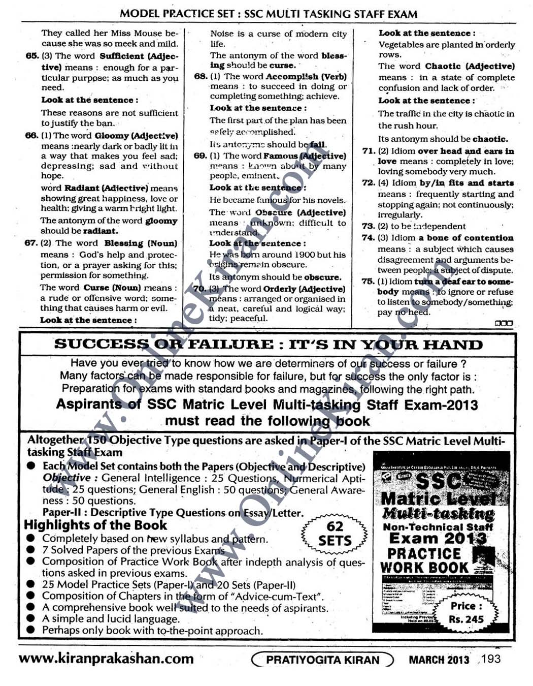 multitasking essay anissa diep english a blog funny multitasking  pratiyogita k for % off online book store k prakashan posted by pratiyogita k k prakashan at ssc multitasking essay writing