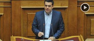 http://freshsnews.blogspot.com/2015/07/31-tsipras-varoyfakis.html