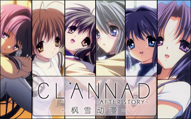 clannad after story post Clannad [ Subtitle Indonesia ]