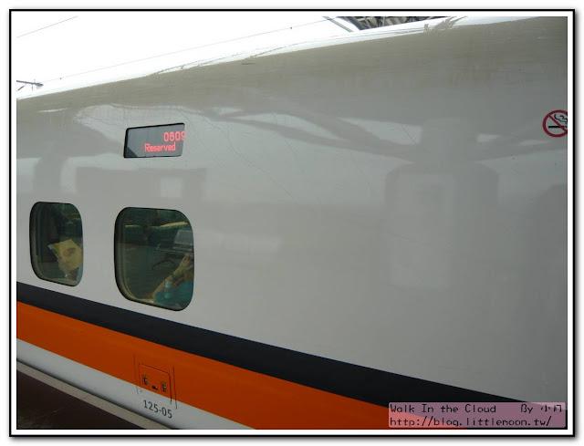 高鐵車車到站