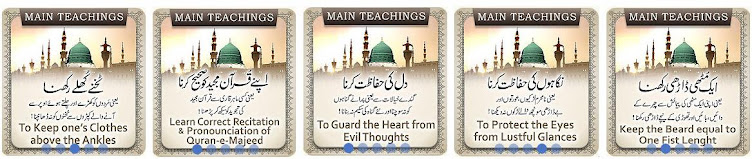 Main Teachings