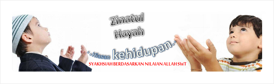 Zinatul Hayah