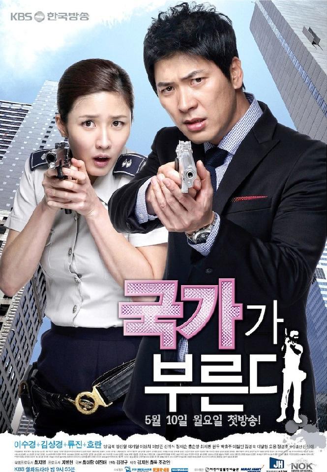 Secret Agent Miss Oh 1.Bölüm İzle