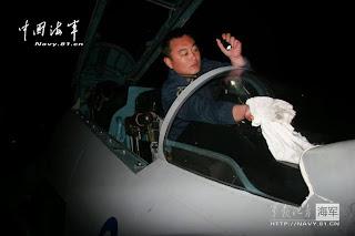 http://chinadefense.blogspot.com/