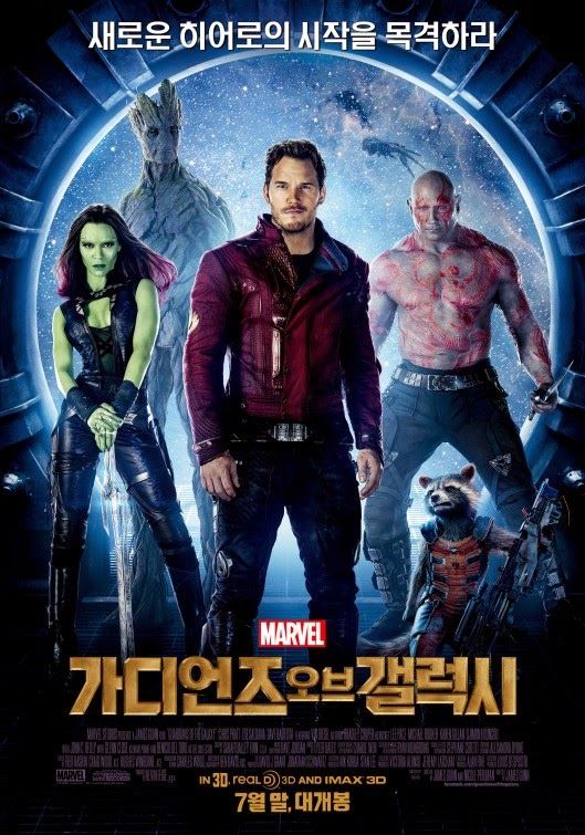 Guardians Of The Galaxy Movie Poster Guardians Of The Galax...