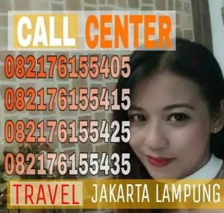 Lampung Tranz