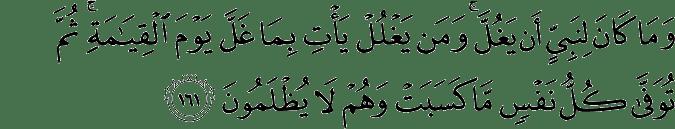 Surat Ali Imran Ayat 161
