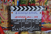 Sunil Vasu Varma Dil Raju movie launch-thumbnail-2
