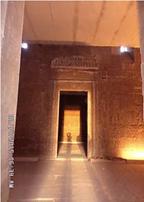 """تعامد الشمس على معبد """"كلابشة"""" 14-2-2015م"""
