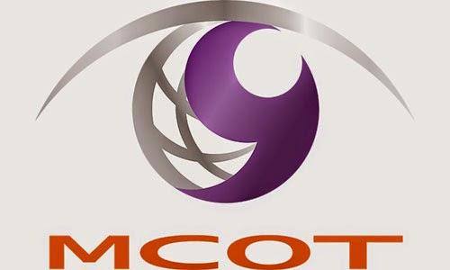 ทีวีออนไลน์ช่อง 9 (ดูทีวีออนไลน์ช่อง 9 MCOT 512K)