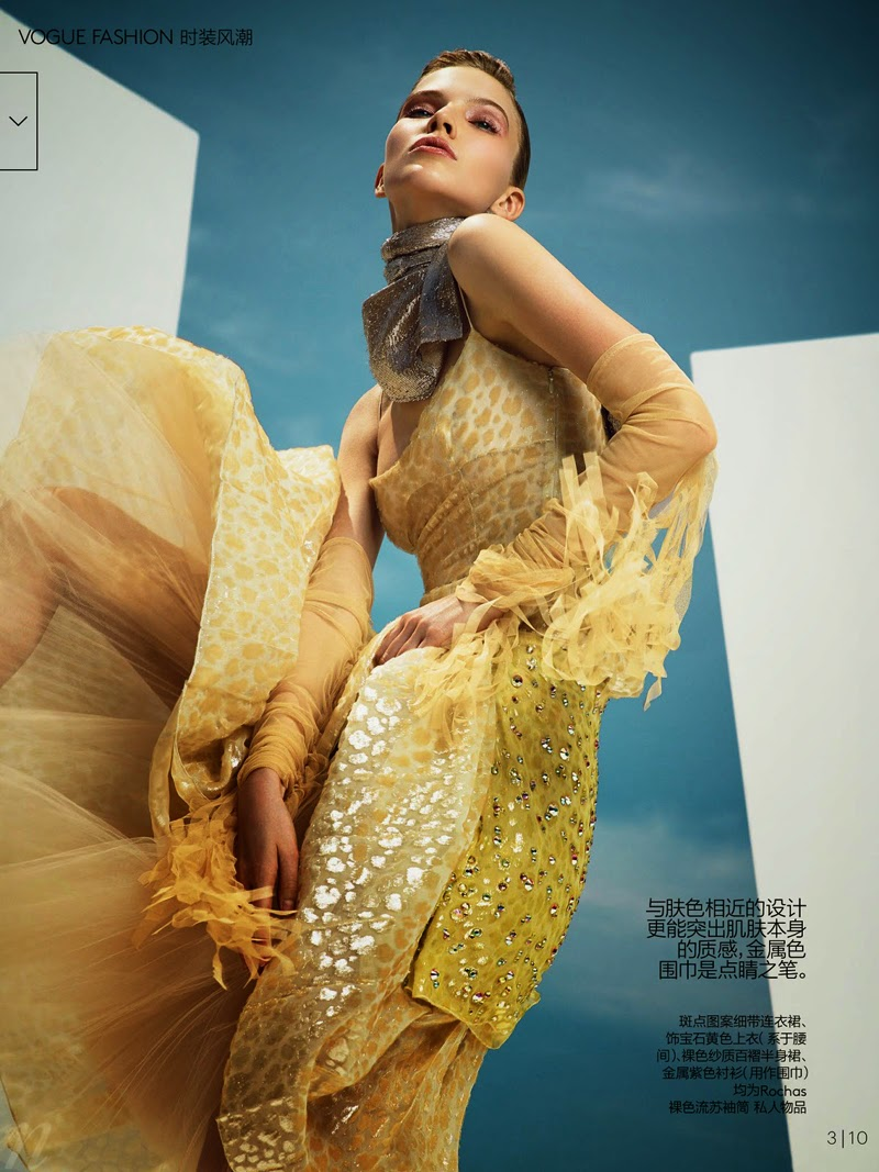 Editorial Full Volume de Nathaniel Goldberg para Vogue China