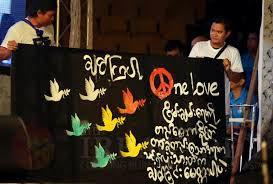ျငိမ္းခ်မ္းေရး…. ဟိုး… အေဝးမွာ (၇) – Aung Din