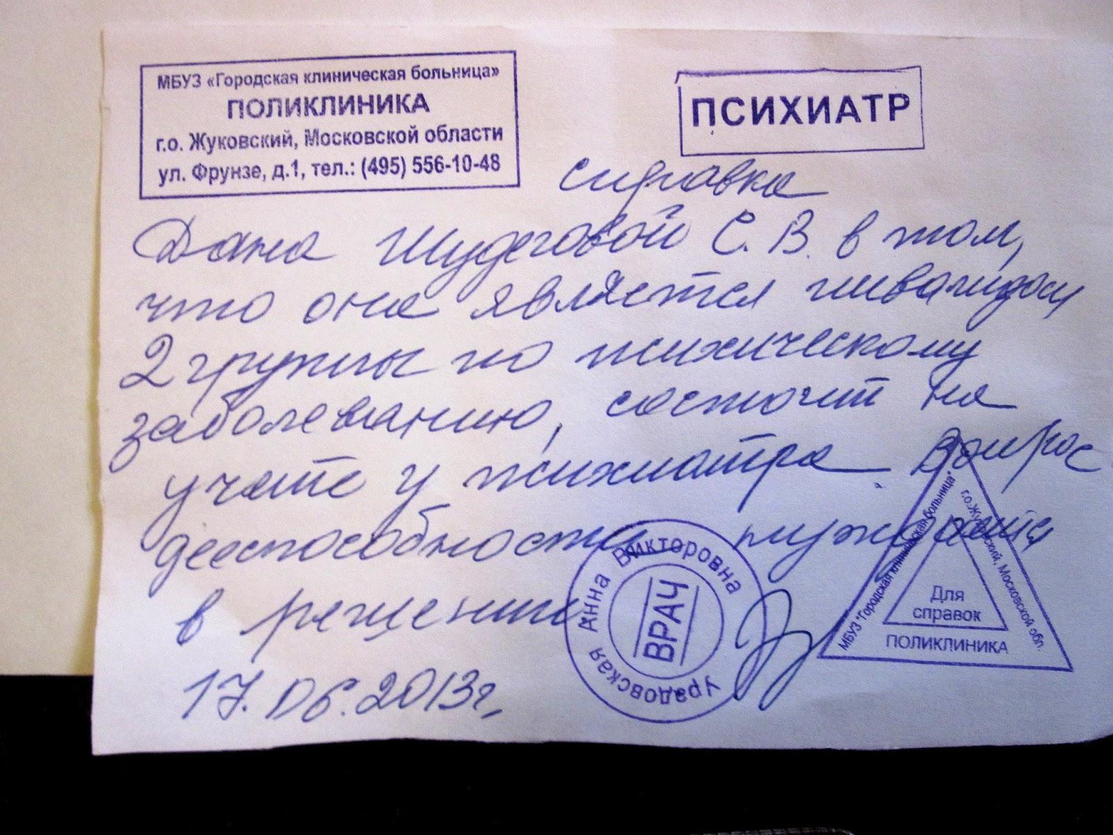 Как делится недвижимость при разводе: общие правила Белорусский