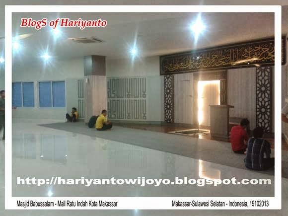 Masjid Babussalam Mall Ratu Indah Kota Makassar