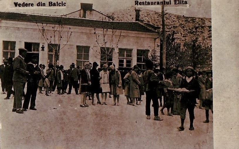 Restaurantul Elite din Balcicul de altadata