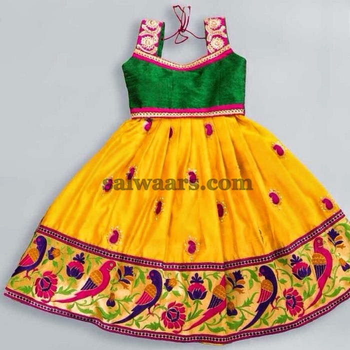 Yellow Skirt with Parrot Print Border