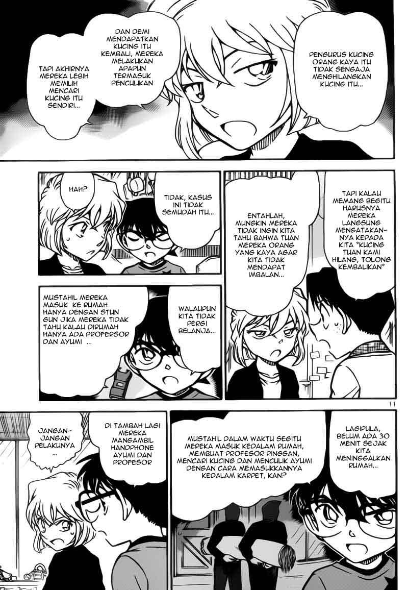 Detective Conan 776 page 11