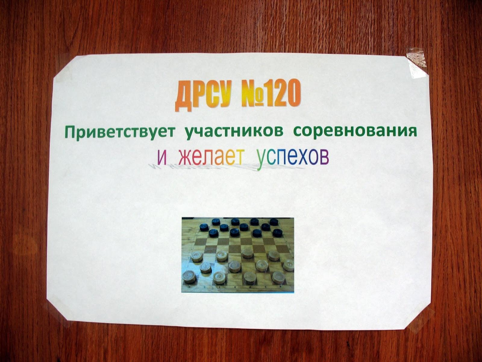 плакат у входа