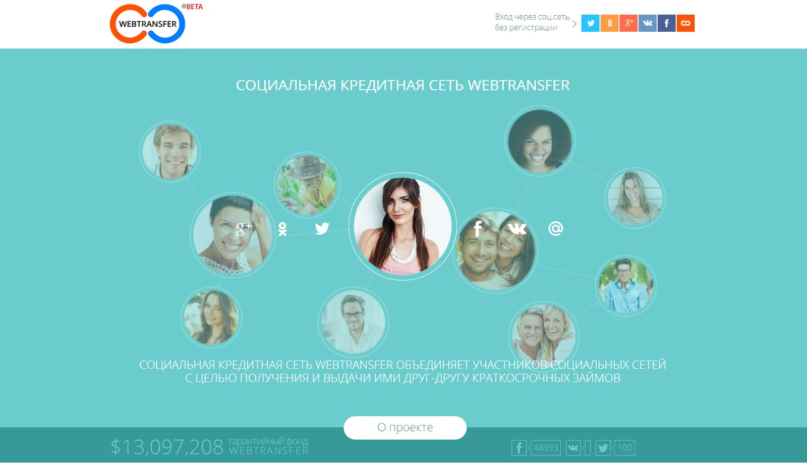 Сайты зарубежных рунеток 26 фотография