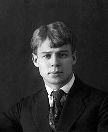 Sergej Esenin (1895-1925)