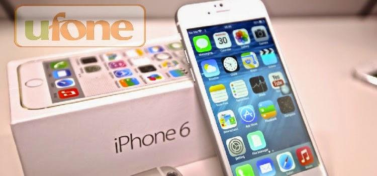 Apple iPhone 6 in Pakistan