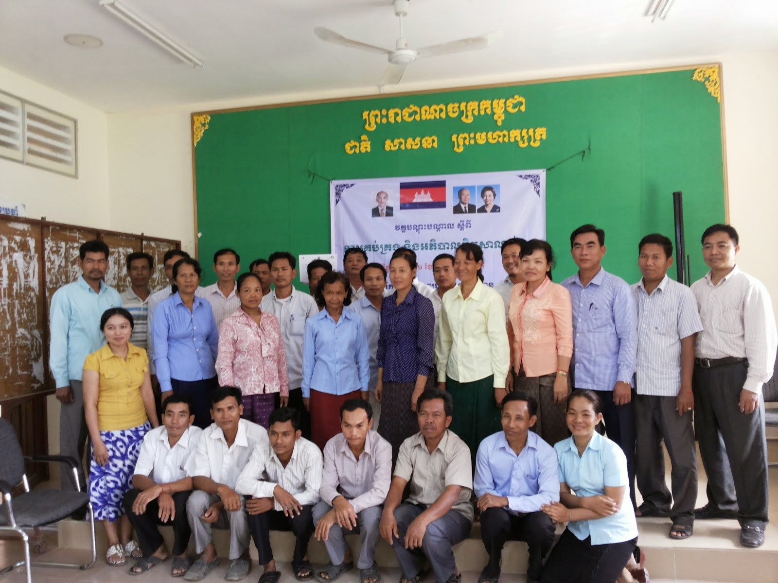Group picture after course completion on School Governance and Management in Kratie province.