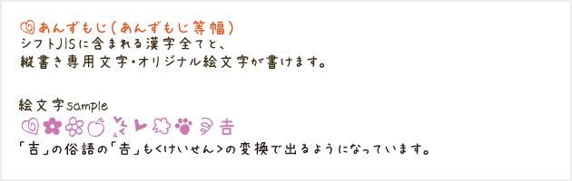 あんずもじ - 商用可のバランスの良い手書き風のかわいい日本語フォント