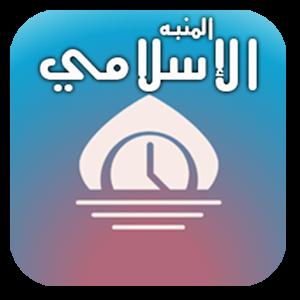 http://programs2android.blogspot.com/2015/02/alarm-islamic.html