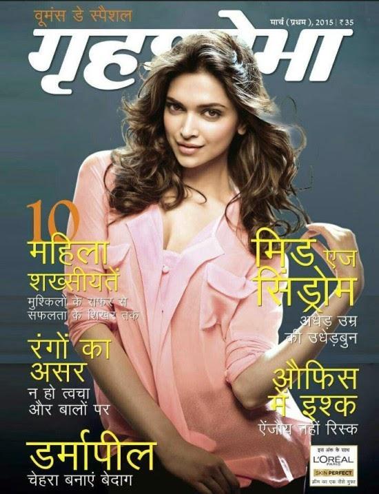 Deepika Padukone Grihshobha Magazine Photos