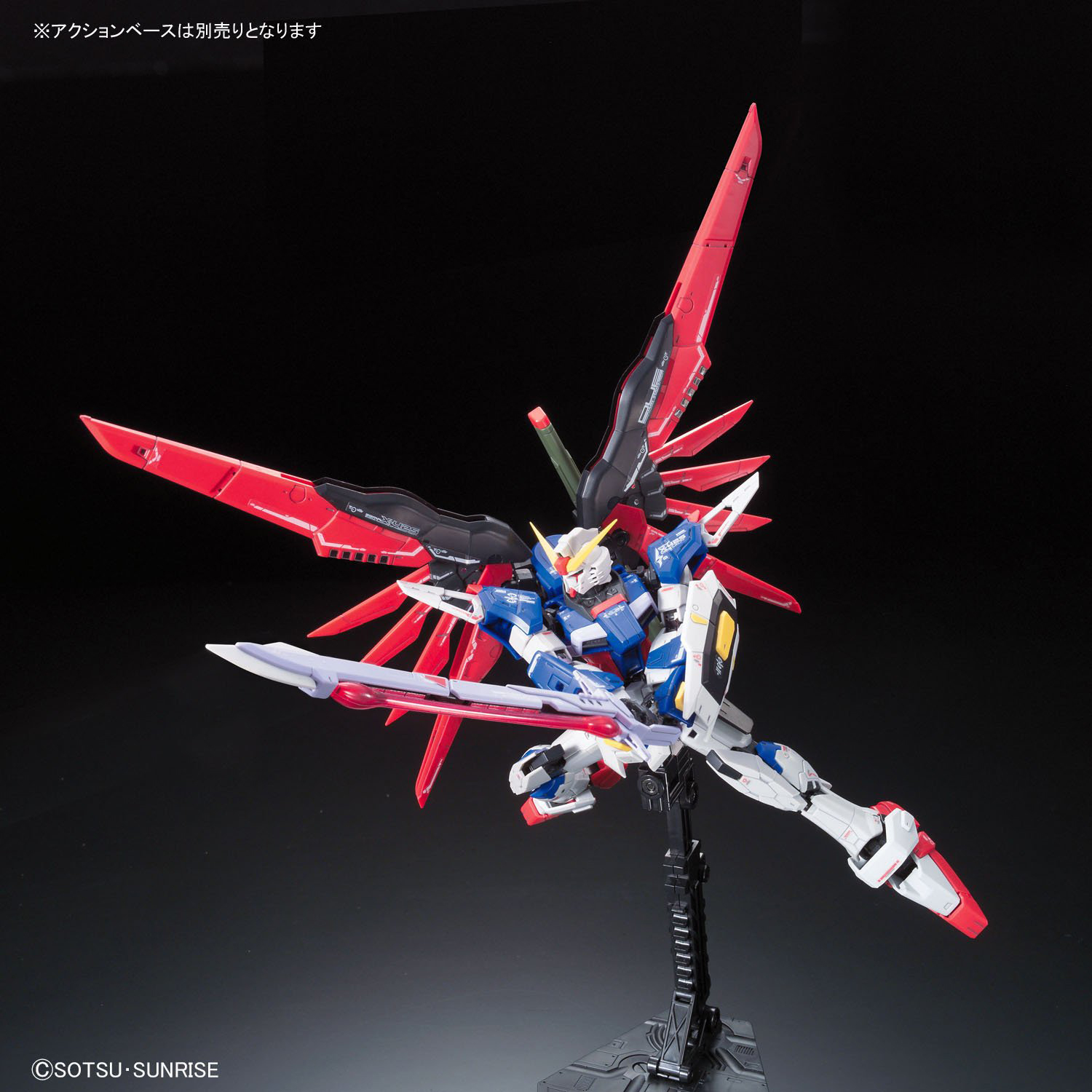 destiny gundam rg -#main