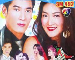 [ Movies ]  - ស្នេហាអំបិលម្ទេស- Movies, Thai - Khmer, Series Movies - [ 38 part(s) ]