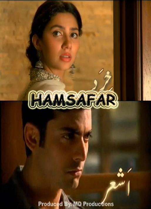Humsafar Drama Episode 21 By Hum Tv 18th February 2012