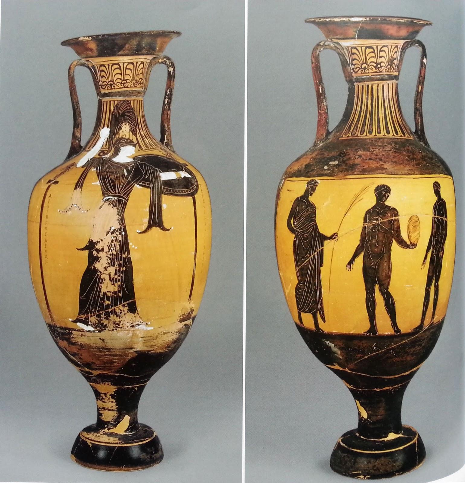Mitolog a griega for Articulos de ceramica