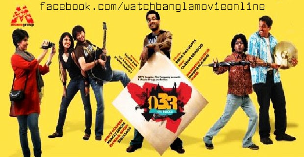 naw kolkata movies click hear..................... 033+bengali+movie033+bengali+movie