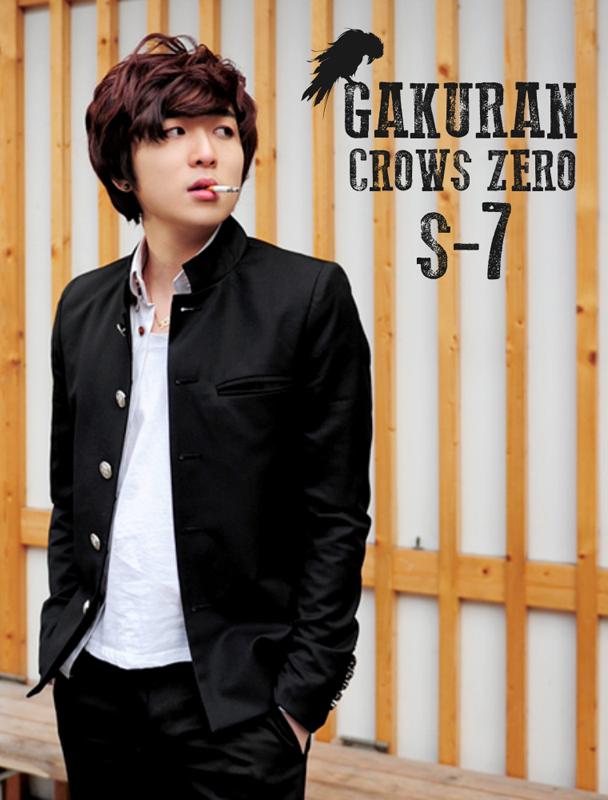 http://jaketanime.com/jaketgakuran_crowszero_suzuran