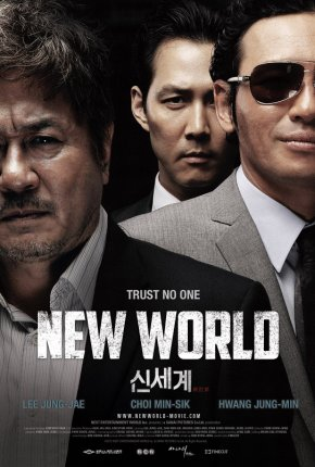 Yeni Dünya 2013 izle |1080p-720p Türkçe dublaj hd film izle