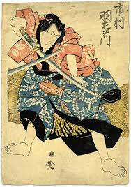 <b>Japanese Swords &amp; Fine Arts</b>