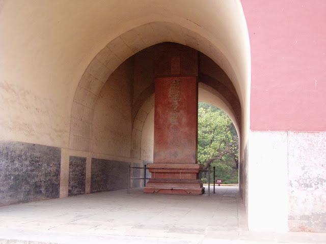 Ming Tomb Beijing