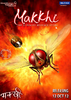 Makkhi (2012) Movie Poster
