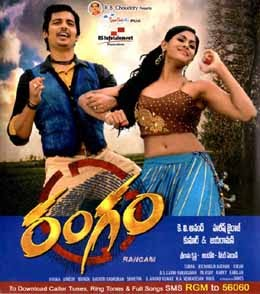 Rangam Movie Songs